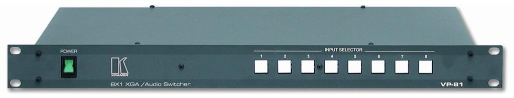 Коммутаторы - Компьютерная графика (VGA) и аудио