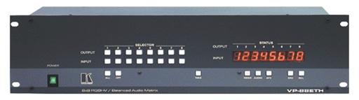Матричные коммутаторы - Компонентное видео (RGBHV) и аудио