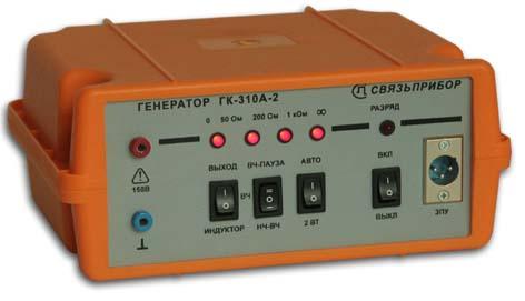 Генератор ГК-310А-2